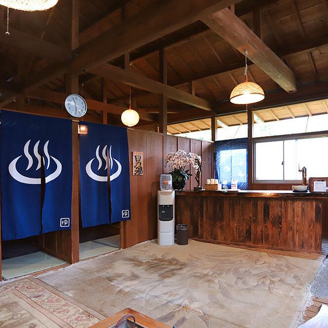 夢遊華(ゆめゆうか)温泉入り口